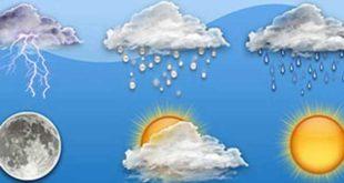 توقعات طقس الخميس .. جو بارد مع أمطار ضعيفة في الشمال