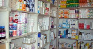 اختفاء أدوية خطيرة قبل رمضان