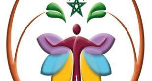 الجمعية الوطنية للمرشدين الاجتماعيين التربويين بسطات… بيان استنكاري