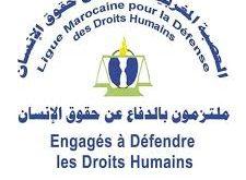 العصبة المغربية للدفاع عن حقوق الإنسان المكتب الإقليمي بوزان.