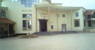 اعتصام اعضاء المجلس الجماعي بجرادة  لا يزال مستمرا داخل المقر..