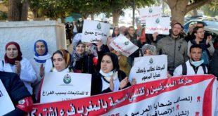 الممرضون يطالبون بوضع منظومة قانونية تحميهم من المتابعات والتوقيفات