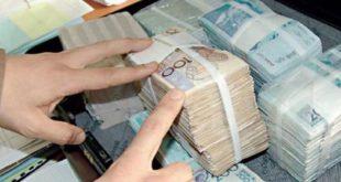 حالة غليان بولاية جهة مراكش آسفي نتيجة إعتقال موظف اطار متلبس بمبلغ مالي مهم كرشوة.