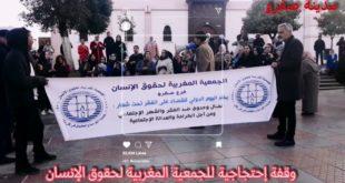 صفرو : وقفة إحتجاجية للجمعية المغربية لحقوق الإنسان ضد الفقر .