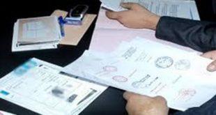 التحقيقات تطول موظفين بجماعة بالناظور من أجل الحصول على شهادة العزوبة مقابل 14 مليون