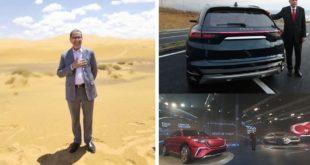 العثماني يتحدى إردوغان : المغرب يقوم بتصنيع سيارة كهربائية ستخرج قريباً إلى الوجود !