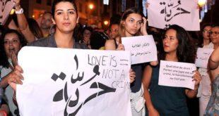 """""""الحب ماشي جريمة"""".. عريضة لرفع تجريم الحريات الفردية بالمغرب"""