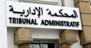 المحكمة الإدارية تعزل رئيس هذا المجلس  المتابع في ملفات فساد ثقيلة !